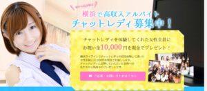 横浜ライブイン 公式サイト