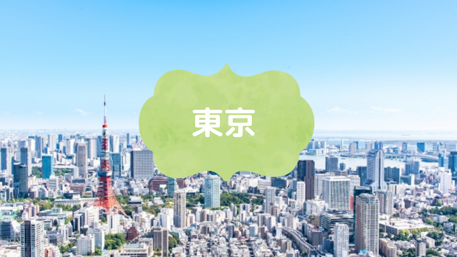 東京で稼げるチャットレディ事務所を徹底調査【現役チャトレ がおすすめ求人を紹介!】