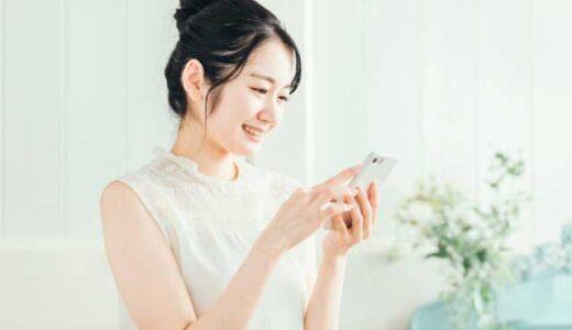 主婦におすすめのメールレディランキング【口コミで評価が高い安全なサイトを紹介!】
